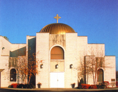 Holy Cross Greek Orthodox Church