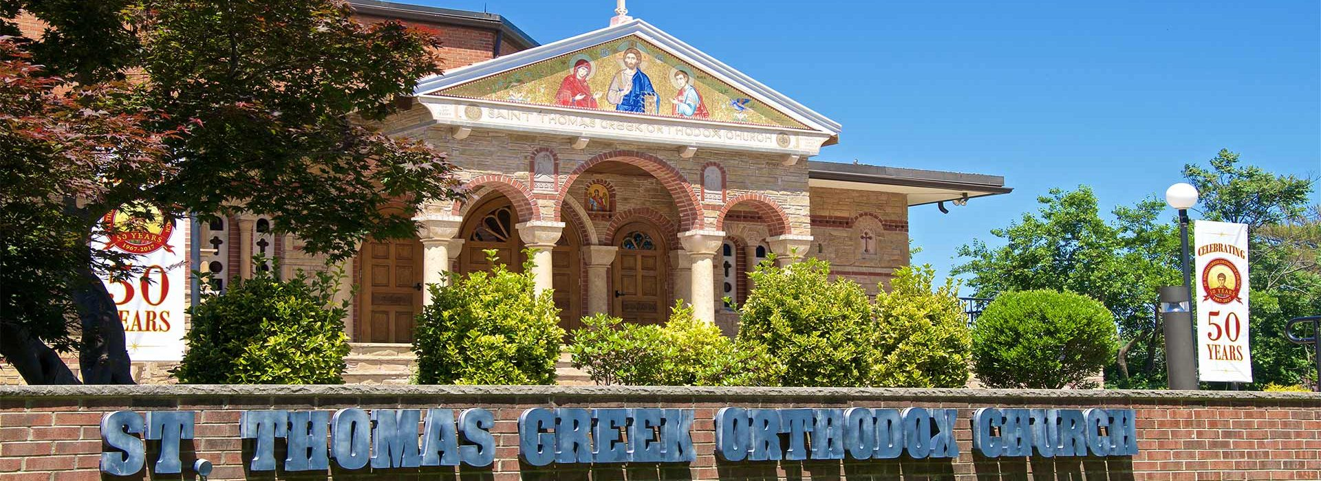 Saint Thomas Greek Orthodox Church